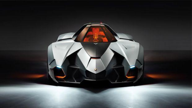 Lamborghini Egoista vista de frente
