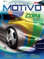 Capa da Edição 76 da Revista Automotivo
