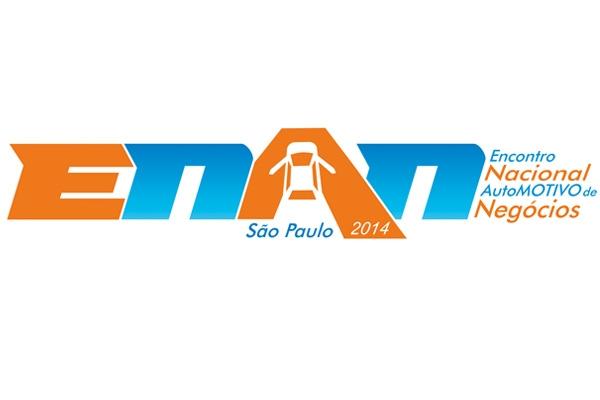 logo-site-enan-2014