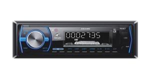 Conheça o novo MP3 USB player da Expex