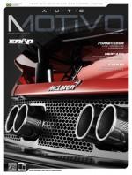 Capa da edição 109, de Setembro de 2016, da Revista AutoMOTIVO