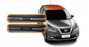 Protetor de Soleira para o novo Nissan Kicks, da NP Adesivos