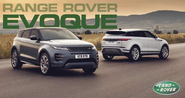 Range Rover Evoque: Sofisticação e luxo em um SUV