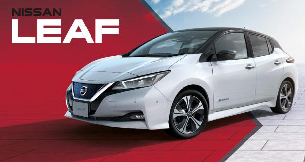 Nissan Leaf: O futuro já chegou!